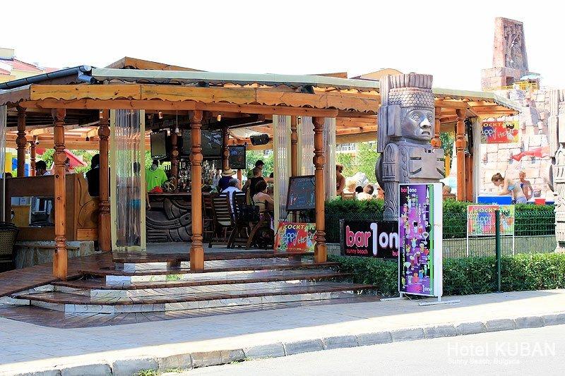 Hotel Kuban Resort And Aquapark
