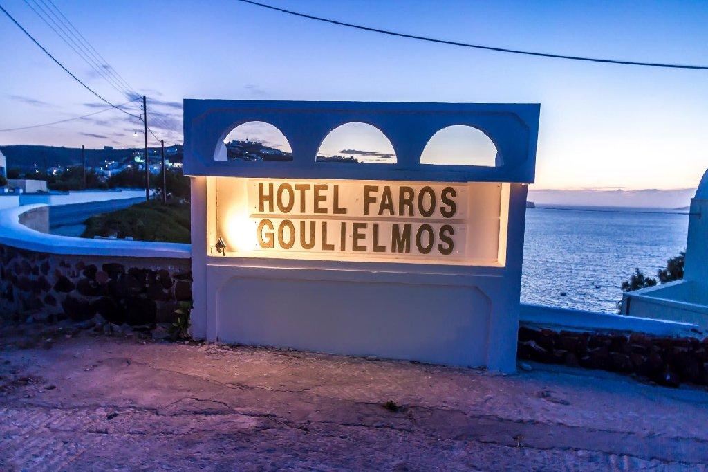 Hotel Goulielmos