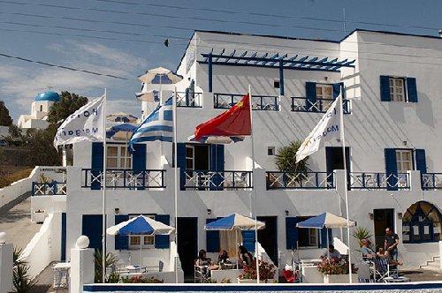 Hotel Margarita